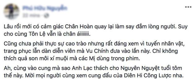 Diên Hi Công Lược: Phim mới của Vu Chính khiến khán giả Việt phát sốt - Ảnh 6.