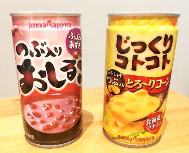Ở Nhật, ra ngõ là gặp ngay máy bán hàng tự động và đây là 6 lí do cực cool của nó - Ảnh 7.
