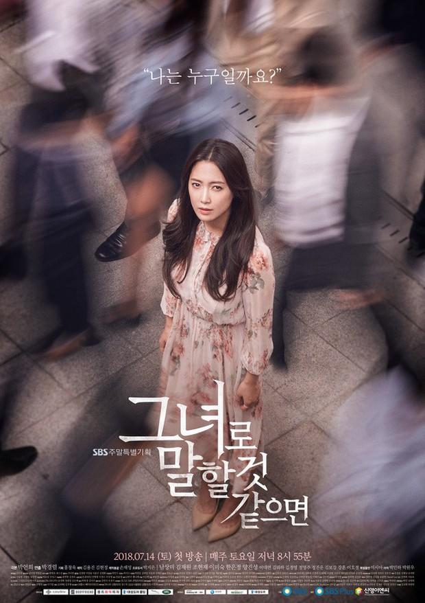 Let Me Introduce Her: Phim Hàn mới chiếu đã gây sốt ruột vì... quá điêu - Ảnh 1.