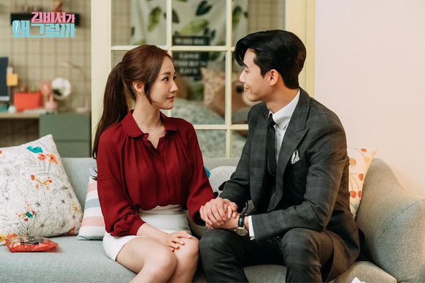 Thánh soi hiển linh: Lộ ảnh váy cưới tuyệt đẹp được cho là của Thư ký Park Min Young - Ảnh 1.