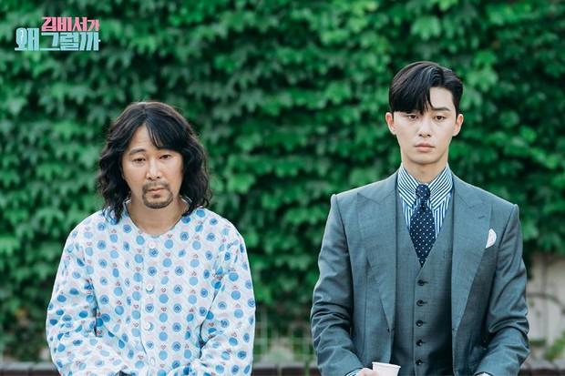 Thánh soi hiển linh: Lộ ảnh váy cưới tuyệt đẹp được cho là của Thư ký Park Min Young - Ảnh 5.