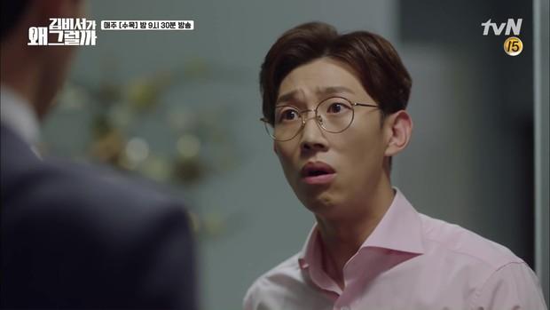 Cầu hôn sến và quê mùa khó tin, Park Seo Joon nhận tuyên bố gây sốc từ Thư ký Kim Park Min Young - Ảnh 9.