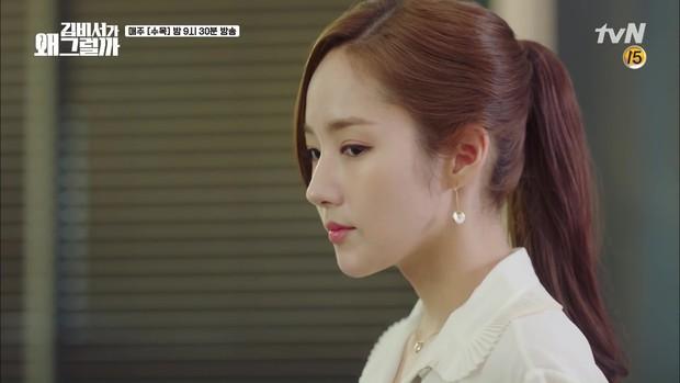 Cầu hôn sến và quê mùa khó tin, Park Seo Joon nhận tuyên bố gây sốc từ Thư ký Kim Park Min Young - Ảnh 10.