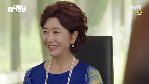 Thư Ký Kim khép lại bằng đám cưới đẹp như cổ tích của Song Park - Ảnh 10.