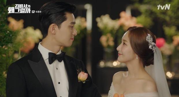 Thư Ký Kim khép lại bằng đám cưới đẹp như cổ tích của Song Park - Ảnh 4.