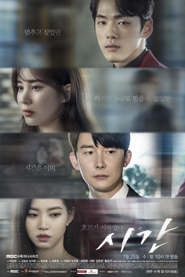 Bơ đẹp Seohyun ở sự kiện vì sống cùng nhân vật, sao nam từng bị ném đá diễn xuất thế nào trong phim mới? - Ảnh 1.