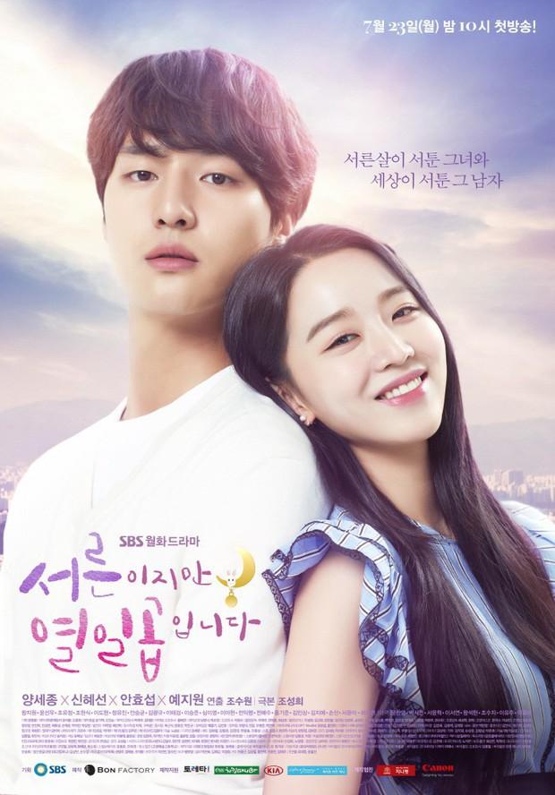 Still 17: Phim lãng mạn Hàn có cốt truyện cực tươi, cực độc, ai cũng nên xem ngay! - Ảnh 1.