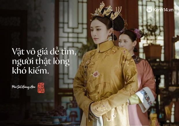 """Phú Sát Hoàng Hậu - """"Crush quốc dân"""" chốn hậu cung trong phim cực hot Diên Hi Công Lược - Ảnh 4."""