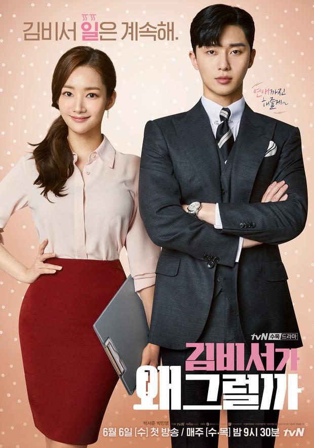 Park Seo Joon và Park Min Young đã hẹn hò được 3 năm - Ảnh 4.