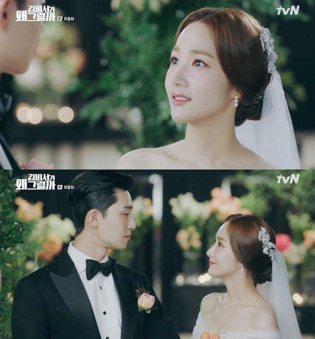 Đúng đêm dính tin đồn hẹn hò Park Seo Joon, Park Min Young có động thái gì mà khiến ai cũng phải khen ngợi - Ảnh 3.