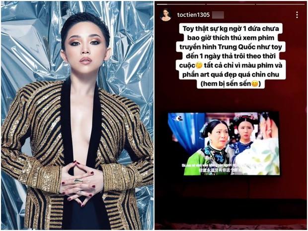 Không chỉ dân mạng, đến cả Hoa hậu Đặng Thu Thảo và loạt sao Việt cũng phát cuồng vì Diên Hi Công Lược - Ảnh 2.