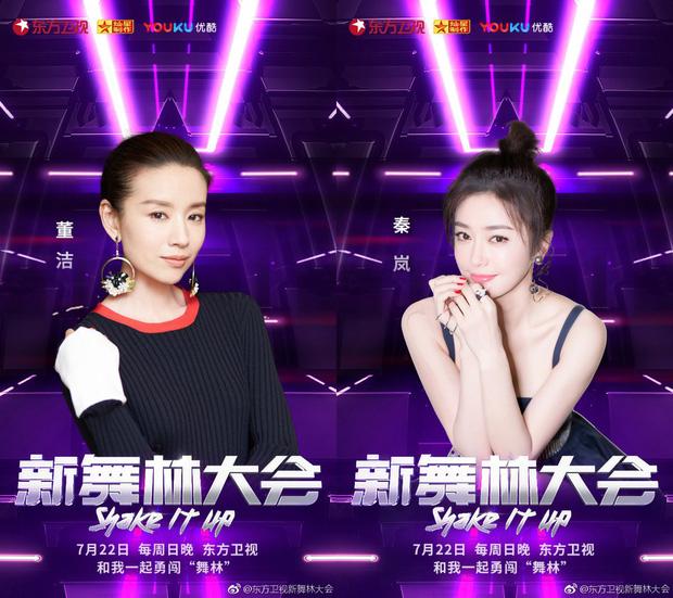Tần Lam & Đổng Khiết - 2 Phú Sát hoàng hậu cùng tranh tài trong show vũ đạo mới - Ảnh 2.