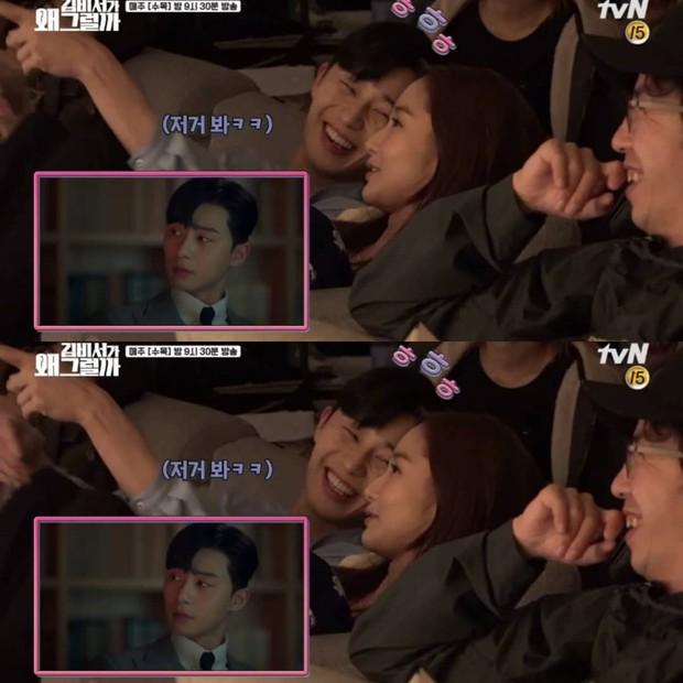 Park Seo Joon và Park Min Young là một cặp trời sinh, không phải 1 mà rất nhiều chi tiết chứng minh nhận định này! - Ảnh 26.