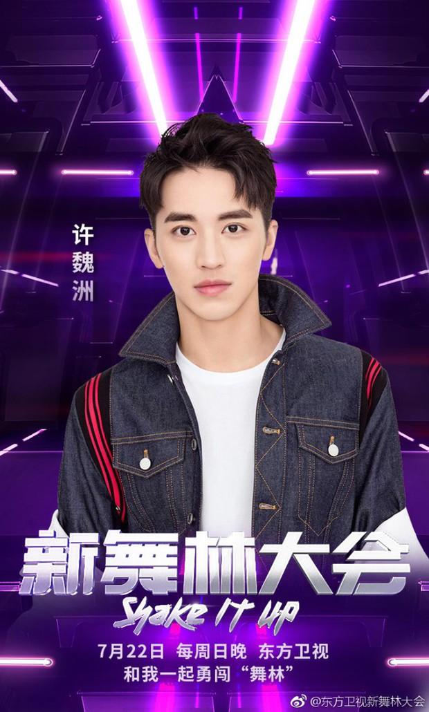 Tần Lam & Đổng Khiết - 2 Phú Sát hoàng hậu cùng tranh tài trong show vũ đạo mới - Ảnh 5.