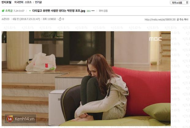 Tưởng rất thường, hành động ngồi bó gối của Park Min Young bỗng gây sốt vì lí do không ngờ - Ảnh 1.