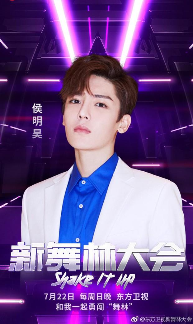 Tần Lam & Đổng Khiết - 2 Phú Sát hoàng hậu cùng tranh tài trong show vũ đạo mới - Ảnh 6.