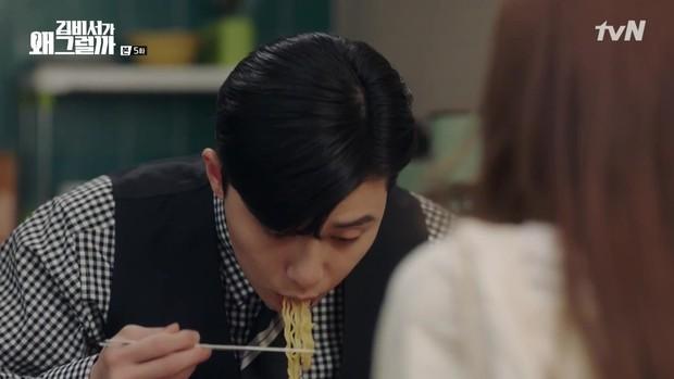 Bái phục 7 tuyệt chiêu hẹn hò của bạn thân Park Seo Joon - nam phụ tốt tính nhất Thư Ký Kim - Ảnh 4.