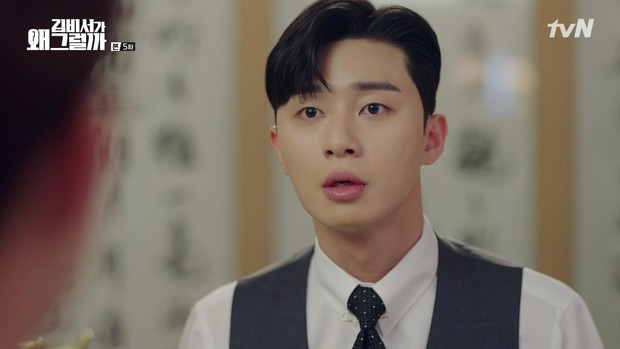 Bái phục 7 tuyệt chiêu hẹn hò của bạn thân Park Seo Joon - nam phụ tốt tính nhất Thư Ký Kim - Ảnh 6.