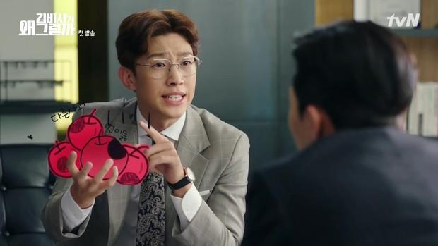 Bái phục 7 tuyệt chiêu hẹn hò của bạn thân Park Seo Joon - nam phụ tốt tính nhất Thư Ký Kim - Ảnh 1.