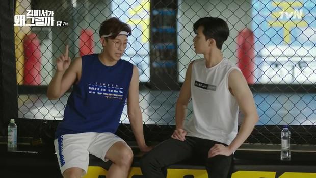 Bái phục 7 tuyệt chiêu hẹn hò của bạn thân Park Seo Joon - nam phụ tốt tính nhất Thư Ký Kim - Ảnh 9.