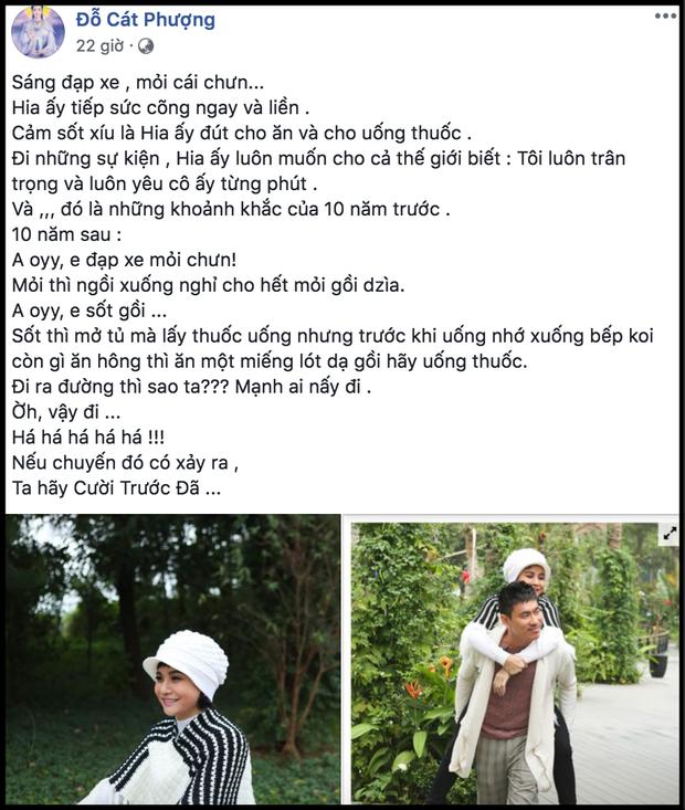 Cát Phượng được Hoài Linh và loạt sao Việt ngưỡng mộ khi tiết lộ cách yêu của Kiều Minh Tuấn suốt 10 năm - Ảnh 1.