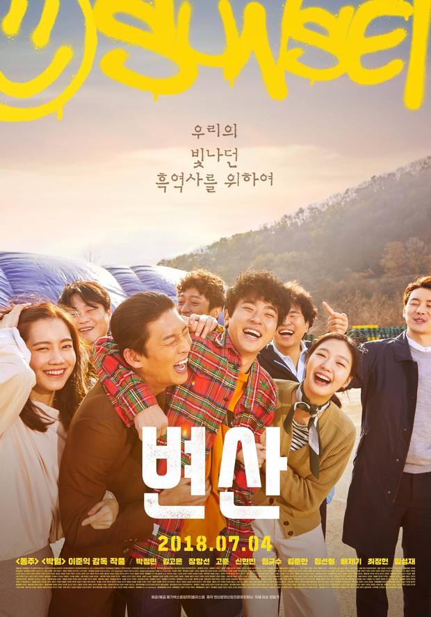 5 phim điện ảnh Hàn tháng 7 mở màn mùa bom tấn hè 2018 - Ảnh 2.