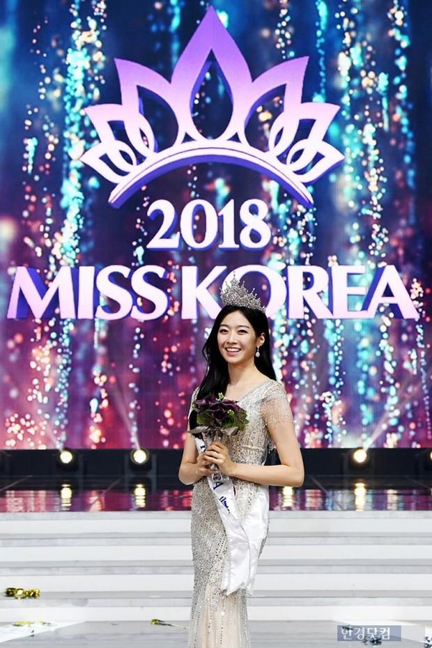 Hoa hậu Hàn Quốc 2018: Trao tận 7 vương miện, Tân Hoa hậu bị chê vì chỉ dễ nhìn nhưng vẫn hơn 6 người còn lại - Ảnh 5.