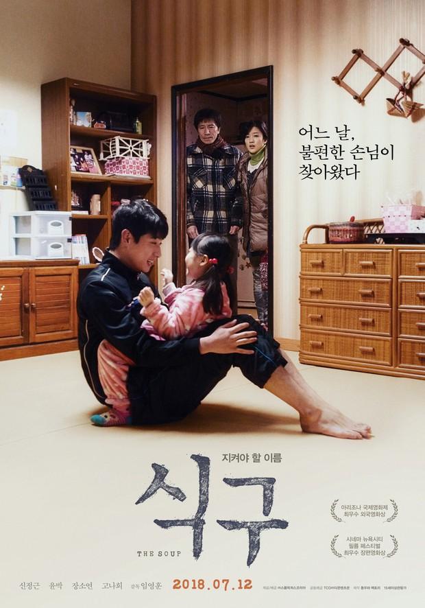 5 phim điện ảnh Hàn tháng 7 mở màn mùa bom tấn hè 2018 - Ảnh 8.