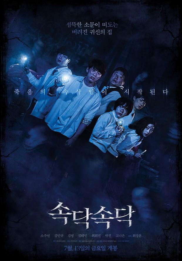 5 phim điện ảnh Hàn tháng 7 mở màn mùa bom tấn hè 2018 - Ảnh 13.