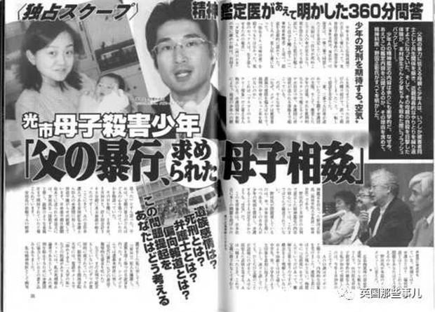 Thiếu niên máu lạnh sát hại cả mẹ lẫn con khiến nước Nhật phẫn nộ và bản án gây tranh cãi gần 20 năm vẫn chưa có hồi kết - Ảnh 5.