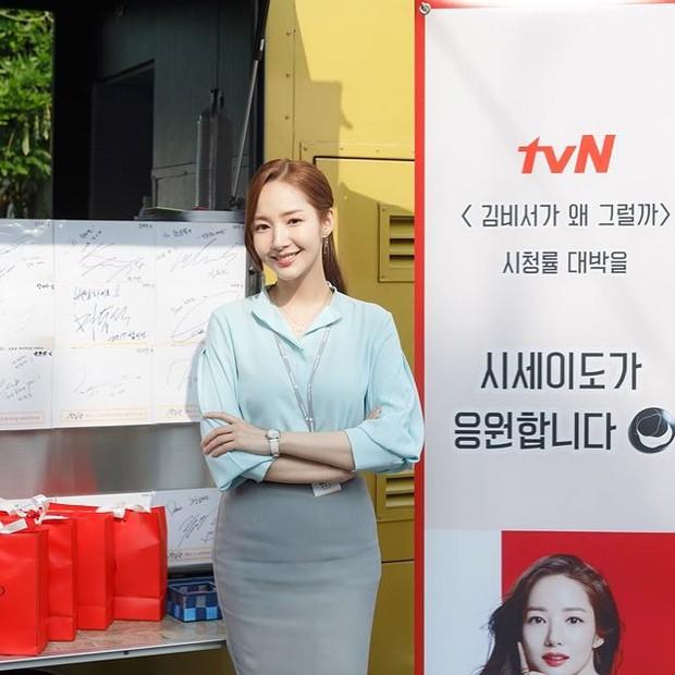 Hết Park Seo Joon, lại đến Park Min Young chứng minh: Đẹp thì lội bùn, mò cua bắt ốc cũng vẫn đẹp! - Ảnh 3.