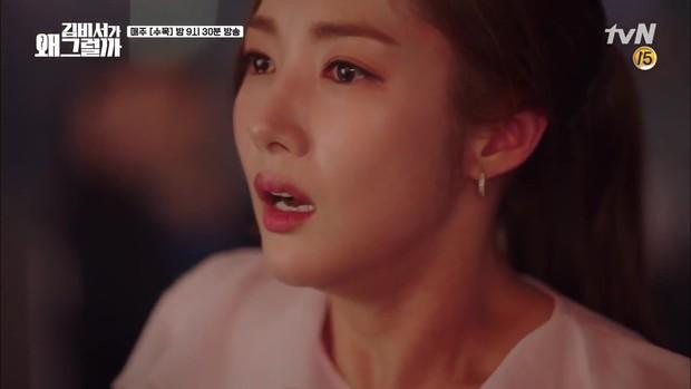 Thư Ký Kim tập 10 bỗng thiếu muối, fan chưng hửng nhìn Park Min Young lăn đùng ra ngất - Ảnh 8.