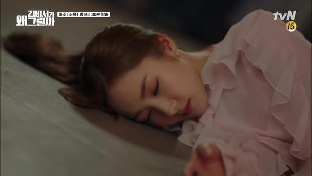 Thư Ký Kim tập 10 bỗng thiếu muối, fan chưng hửng nhìn Park Min Young lăn đùng ra ngất - Ảnh 10.