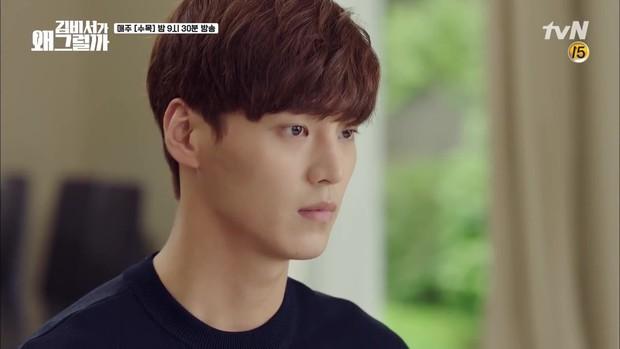 Thư Ký Kim tập 10 bỗng thiếu muối, fan chưng hửng nhìn Park Min Young lăn đùng ra ngất - Ảnh 4.