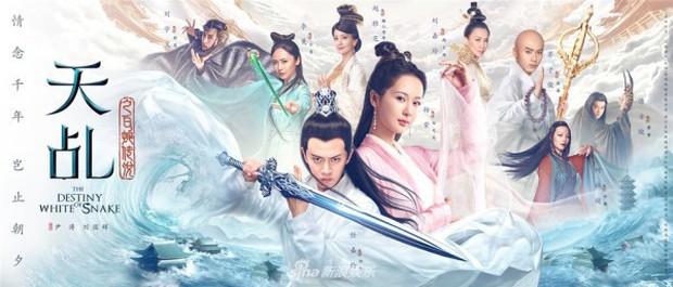 Phim truyền hình Hoa Ngữ tháng 7: Thẩm Nguyệt cùng dàn F4 đối đầu Triệu Lệ Dĩnh, Dương Tử và Lộc Hàm - Ảnh 17.