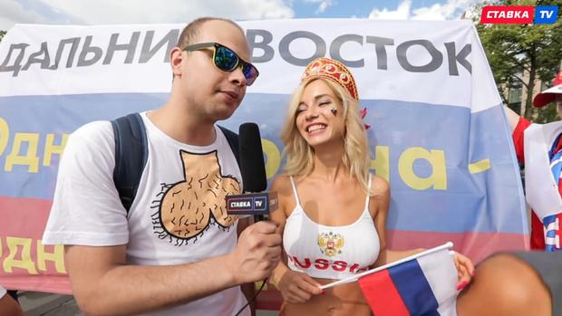 Fan nữ nổi tiếng hứa khoả thân nếu tuyển Nga vô địch World Cup 2018 - Ảnh 2.