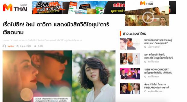 Nam ca sĩ nổi tiếng xứ Hàn bất ngờ theo dõi Sơn Tùng trên Instagram - Ảnh 4.
