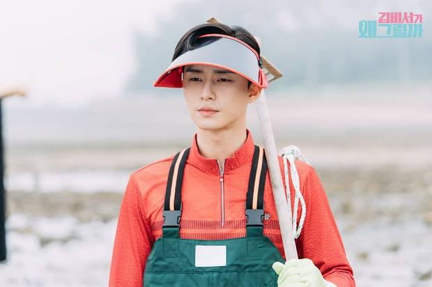 Thư Ký Kim: Phản ứng trái ngược của cặp đôi Park - Park và ekip sau cảnh hôn tủ quần áo - Ảnh 25.
