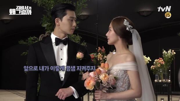 Đợi gần một tuần, fan mới được xem hậu trường đám cưới ngọt lịm của Park - Park trong Thư Ký Kim - Ảnh 3.
