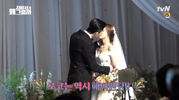 Đợi gần một tuần, fan mới được xem hậu trường đám cưới ngọt lịm của Park - Park trong Thư Ký Kim - Ảnh 7.