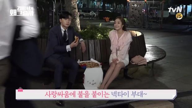 Đợi gần một tuần, fan mới được xem hậu trường đám cưới ngọt lịm của Park - Park trong Thư Ký Kim - Ảnh 9.