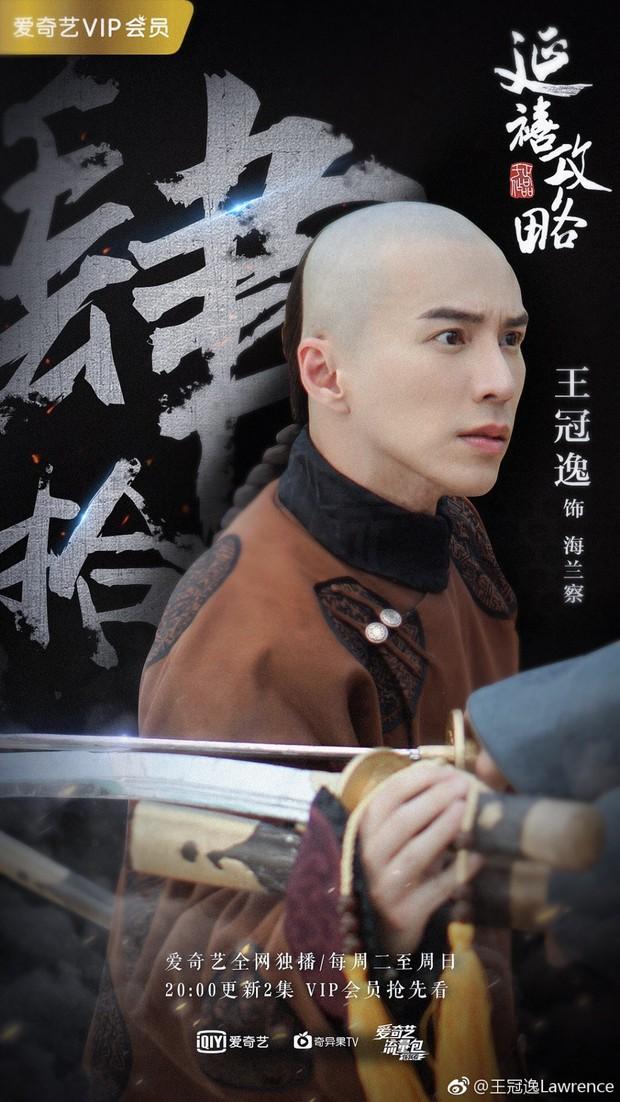 Mải ngắm Phó Hằng, netizen quên mất một mỹ nam điển trai chẳng kém gì Won Bin trong Diên Hi Công Lược - Ảnh 2.