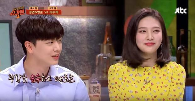 Vợ chồng Sungjae (BtoB) - Joy (Red Velvet): Chia tay 3 năm vẫn được nhà đài gán ghép nhiệt tình - Ảnh 13.