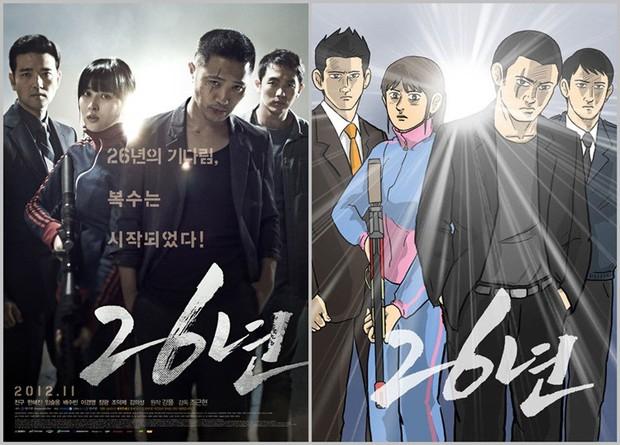 10 phim Hàn thành công nhất được chuyển thể từ truyện tranh mạng nổi tiếng (Phần cuối) - Ảnh 4.