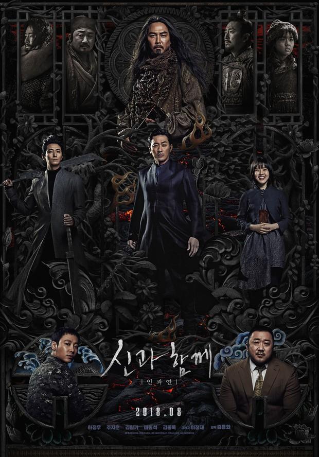 Thử Thách Thần Chết 2 trở thành phim quốc dân 10 triệu vé thứ 17 của Hàn Quốc - Ảnh 1.