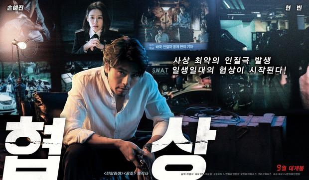 6 diễn viên xứ Hàn chẳng ai tin lại có ngày đóng vai phản diện - Ảnh 6.