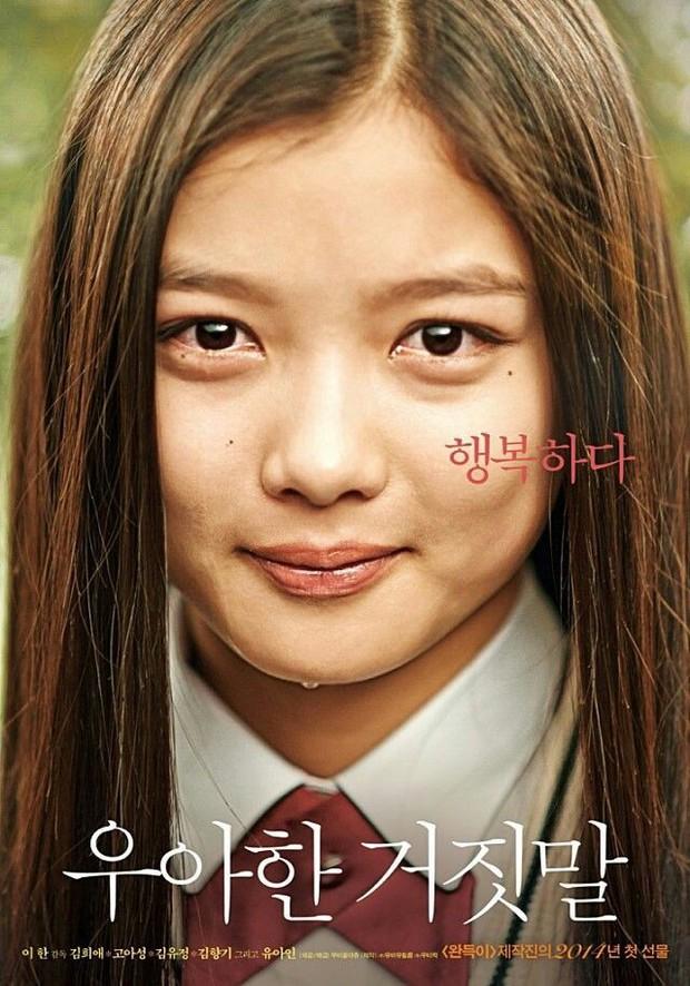 6 diễn viên xứ Hàn chẳng ai tin lại có ngày đóng vai phản diện - Ảnh 4.