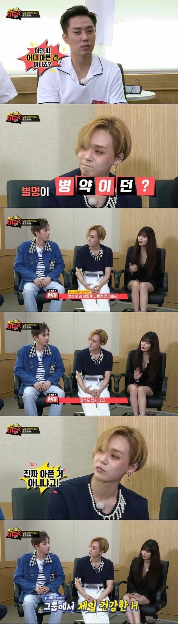 Hyuna đính chính khi bạn trai bị thắc mắc về vẻ bề ngoài trông như... đang bị bệnh - Ảnh 1.