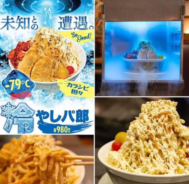 Trời quá nóng, nhà hàng Nhật Bản ra mắt loại mì lạnh âm -78 độ C - Ảnh 2.