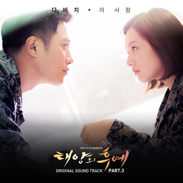 5 phim Hàn sở hữu bộ nhạc phim đỉnh cao: Số 5 dù đã gần 10 năm vẫn huyền thoại nhất! - Ảnh 1.